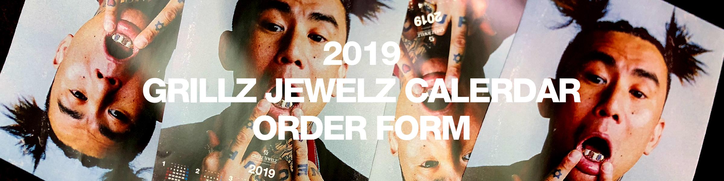 2019 CALENDAR ORDER FORM